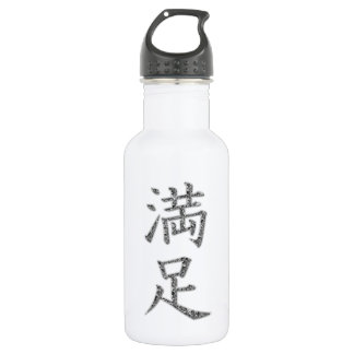 Satisfaction Stainless Steel Water Bottle