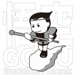 Sato empty black - GOKU Black Version-Buddhist Cutout