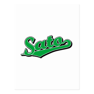 Sato in Green Postcard