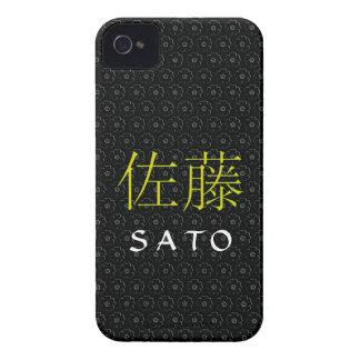 Sato Monogram iPhone 4 Cover