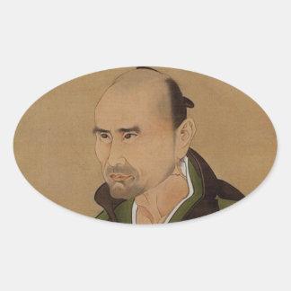 Sato one 斎 oval sticker