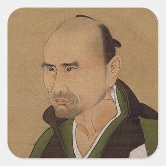 Sato one 斎 square sticker