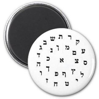 Sator Rotas Hebrew Alphabet Magnet