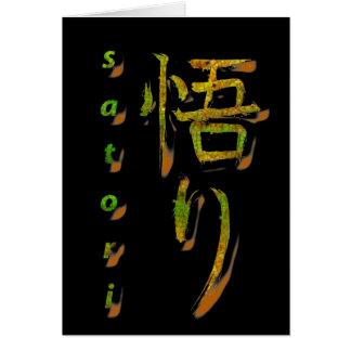 satori card