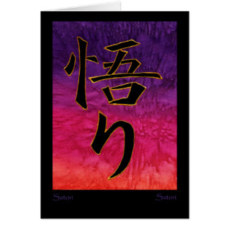 Satori kanji greeting card. card