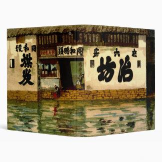 Saucepan Shop 1908 3 Ring Binder