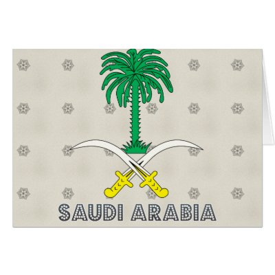 La Tahzan 160-2: Ijmak Mereka atas Tiga Hal , أجمعُوا على ثلاثةٍ Saudi_arabia_coat_of_arms_card-p137704147578317519zv7y6_400
