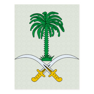 Saudi Arabia Coat of Arms detail Postcard