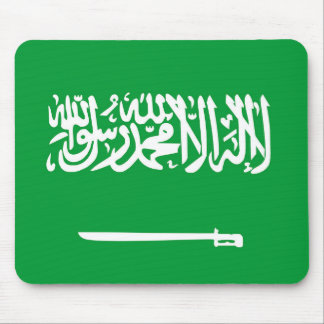 saudi arabia country flag nation symbol mouse pad