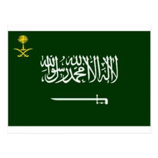 Saudi Arabia Flag Alt2 Postcard