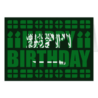Saudi Arabia Flag Birthday Card