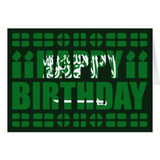 Saudi Arabia Flag Birthday Card
