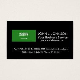 Saudi arabia business cards templates zazzle saudi arabia flag business card reheart Images