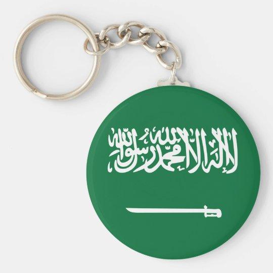 Saudi Arabia Flag Keychain