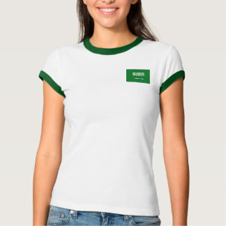 Saudi Arabia Flag + Map T-Shirt