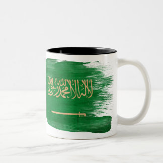 Saudi Arabia Flag Mug