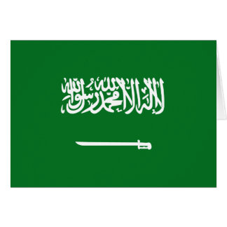 Saudi Arabia Flag Notecard