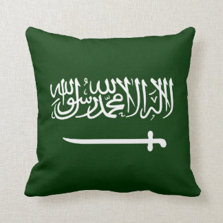 Saudi Arabia Flag Pillow