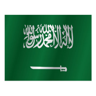 Saudi Arabia flag Postcard