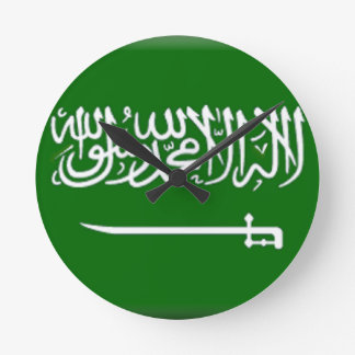Saudi Arabia Flag Round Clock