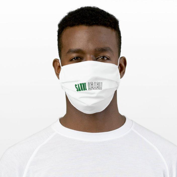 Saudi Arabia in National Flag Colors Cloth Face Mask