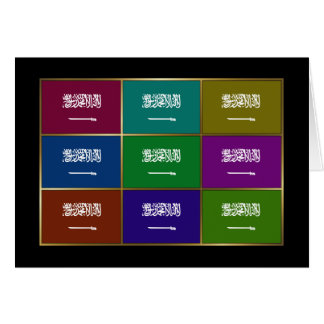 Saudi Arabia Multihue Flags Greeting Card