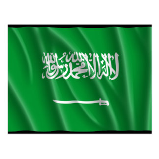 SAUDI ARABIA POST CARDS