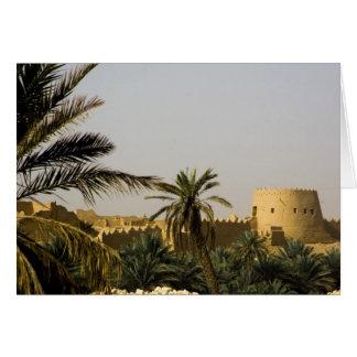 Saudi Arabia, Riyad, Al-Diriya old town of Saud Card