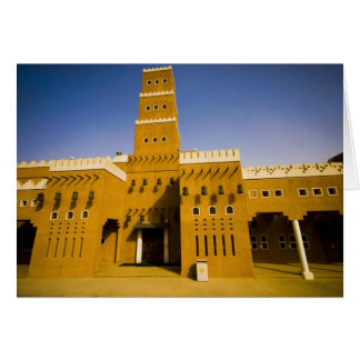 Saudi Arabia, Riyad, Mosque of Al Diriya Card