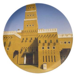 Saudi Arabia, Riyad, Mosque of Al Diriya Party Plate