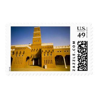 Saudi Arabia, Riyad, Mosque of Al Diriya Postage