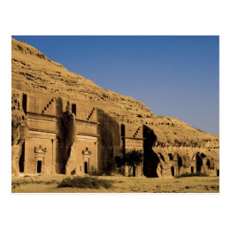 Saudi Arabia, site of Madain Saleh, ancient 2 Postcard
