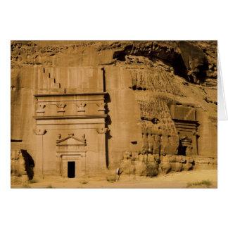 Saudi Arabia, site of Madain Saleh, ancient 3 Card