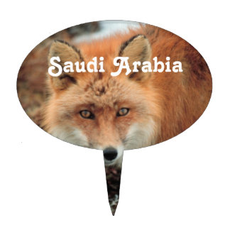 Saudi Arabian Fox Cake Toppers