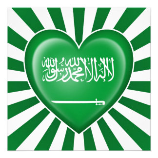 Saudi Arabian Heart Flag with Sun Rays Personalized Announcements