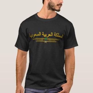Saudi National Emblem Shirts