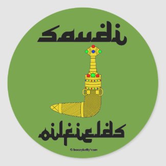 Saudi Oil Fields,Gold Dagger,Sticker,Oil,Rigs