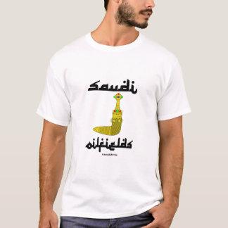 Saudi Oil Fields, Oil Patch T-Shirt