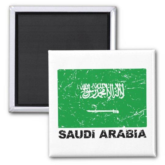 Saudia Arabia Vintage Flag Magnet