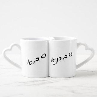Sava (Saba) - Savta (Sabta) Taza Para Enamorados