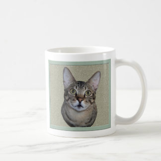 Savannah Cat Mug