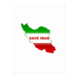 Save Iran Postcard