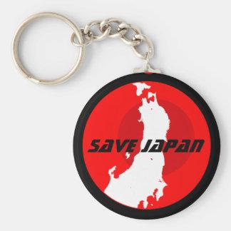save japan keychain