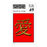 Save The Date Asian Theme Wedding Stamps