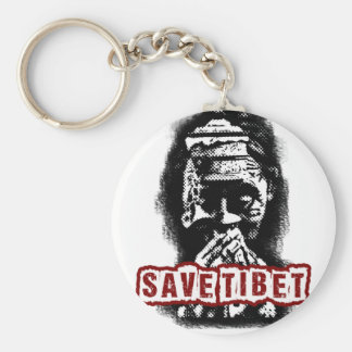 SAVE TIBET~! FREE TIBET! BASIC ROUND BUTTON KEYCHAIN