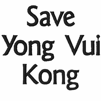 Save Yong Vui Kong Embroidered Hoodies