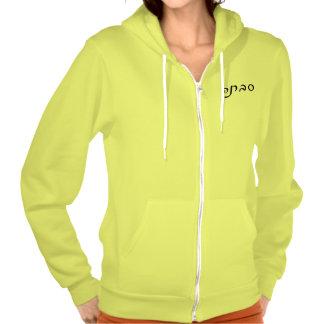 Savta (Sabta) Means Grandmother In Hebrew Hooded Pullover