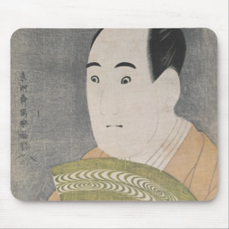 Sawamura Sojuro III in the Role of Ogishi Mouse Pad