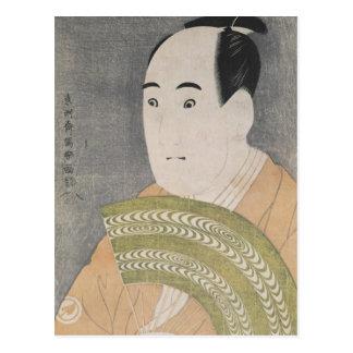 Sawamura Sojuro III in the Role of Ogishi Postcard