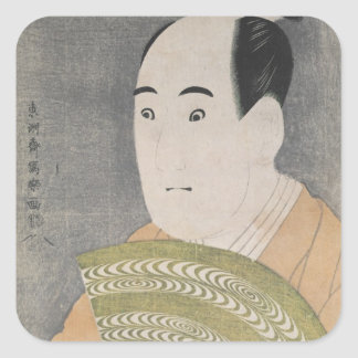 Sawamura Sojuro III in the Role of Ogishi Square Sticker